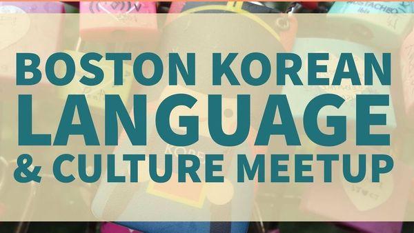 Korean Dating-Kultur