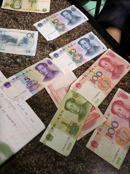 <b>Mandarin</b>-<b>English</b> Exchange (Chinese language)