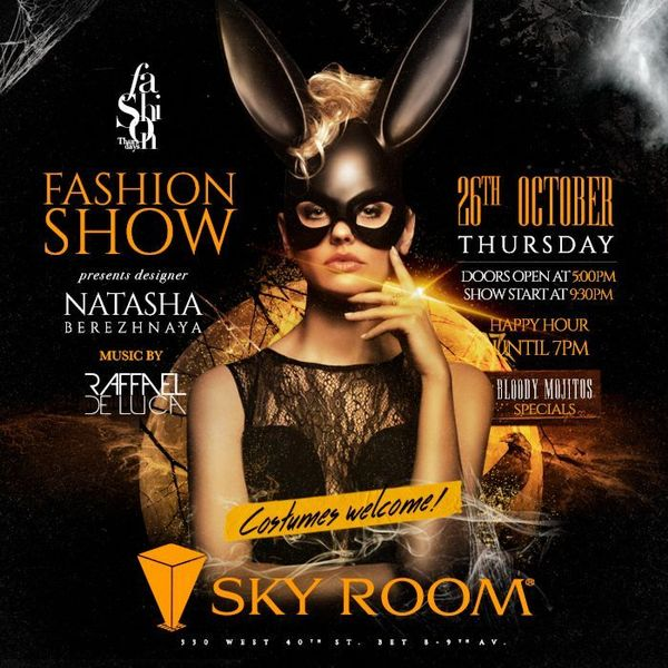 Sky Room Live Part - 40: Feel Free To Stay For The Complimentary After Party With A Live DJ And  Fashion Show
