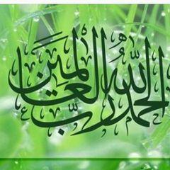 Muhammad Adnan I.