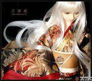 Yingjie H.