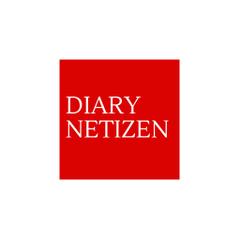 Diary n.