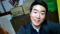 Yongjin Jeon (.