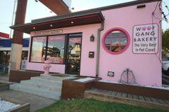 Woof Gang Bakery/Grooming A.