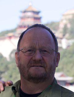 Gene D.