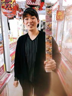 Kyung UN S.