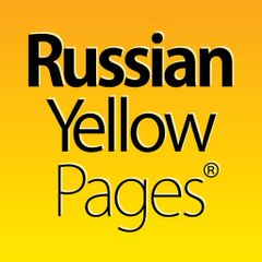 Russian Yellow P.