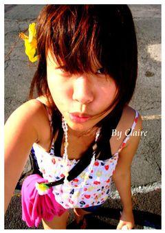 claire yu c.