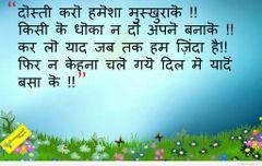 Shyam J.