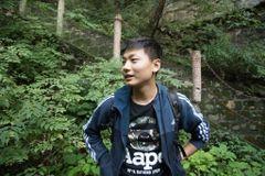 Yuming