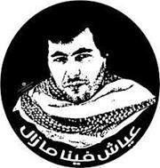 Kamel Jamal B.