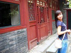 Ying L.