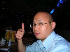 王淨江 (Wong Tsing-Kong S.