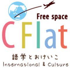 freespace C F.