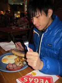 Yeung Ho Man R.