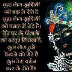 Mahesh J.