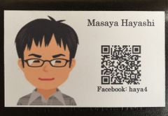 masaya2016