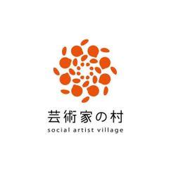芸術家の村