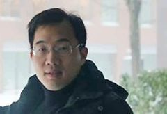 Jin Cheon K.