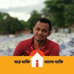 Raihanul Islam P.
