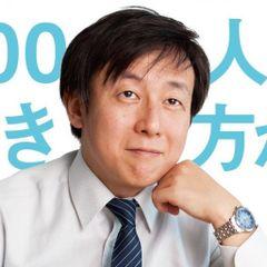 Yoshihisa A.