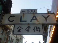 Clay S.