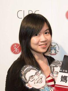 Huai-Wen Mia C.