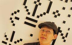 Yuwei F.