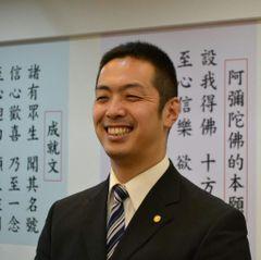 Atsushi  S.