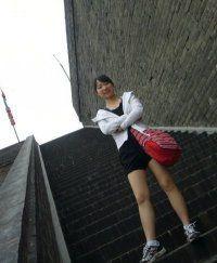 Shuang L.