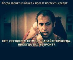 Алекс С.
