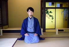 Hiro that wears Kimono&drink t.