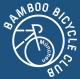 Bamboo Bicycle C.