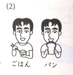Takeshi B