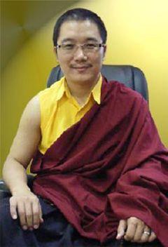 Palyul Tibetan Buddhist C.