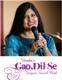Varsha's Gao Dil Se Singers C.