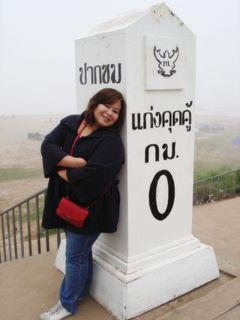 yuija