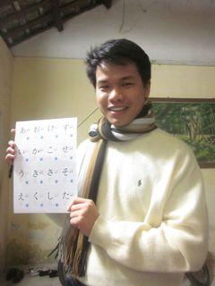 Tran Cong H.