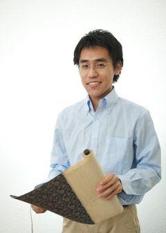 Ryosuke U.