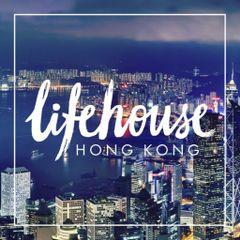 Lifehouse Church Hong K.