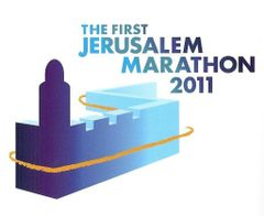 JerusalemMarathon