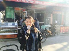 Xiaowen