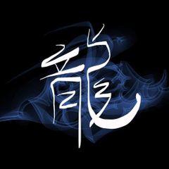 Chi-Loong