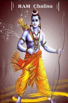 Rajeshmudiraj