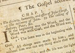 Rockford Bible S.