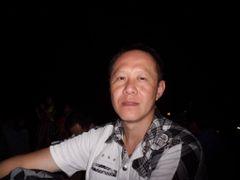 Li Chee M.
