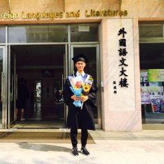 Chang Kai Y.