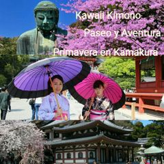 【Kamakura Latin N.
