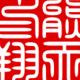 Tianxiang X.