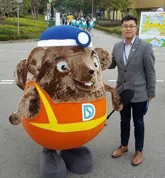 Chunglin C